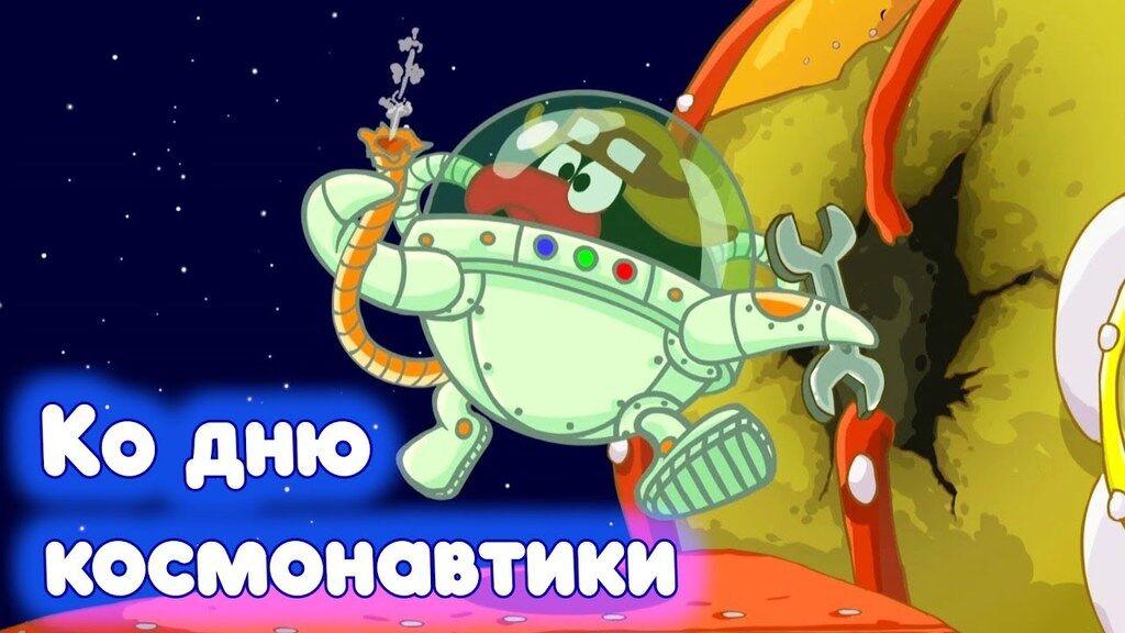 День космонавтики 2019: оригинальные поздравления, картинки, стихи