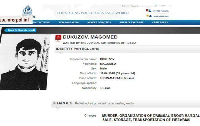 Магомед Дукузов: в чем подозревается, что вдруг выяснилось и при чем здесь Украина