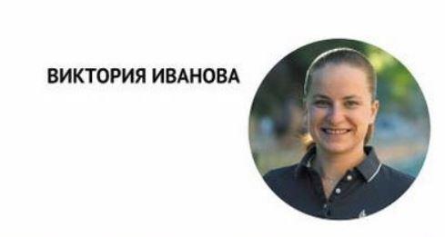 """Виктория Иванова, РИА """"Новости"""""""