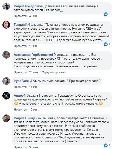 """""""Захлинулася скріпним квасом"""": нардеп розповів про інцидент в Вірменії через РФ і розчарування"""