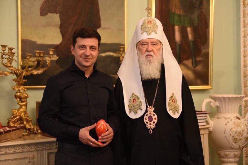 Владимир Зеленский и патриарх Филарет