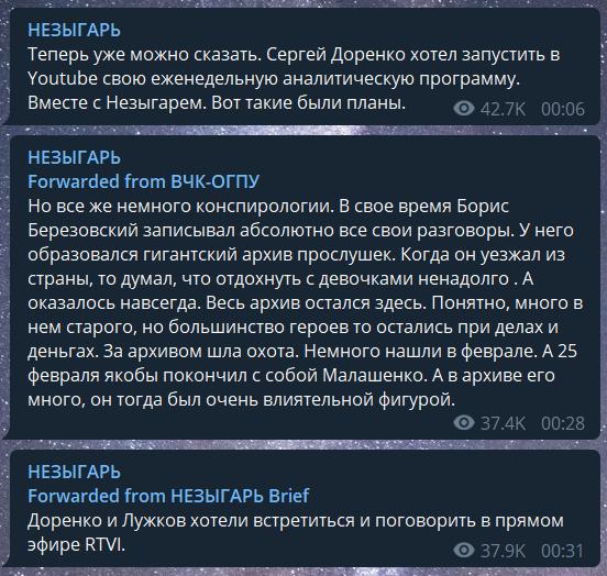 Як помер Сергій Доренко: причина смерті і відео моменту ДТП