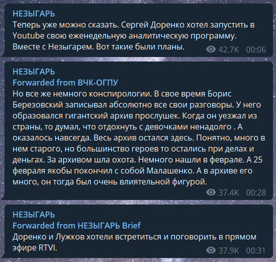 Как умер Сергей Доренко: причина смерти и видео момента ДТП