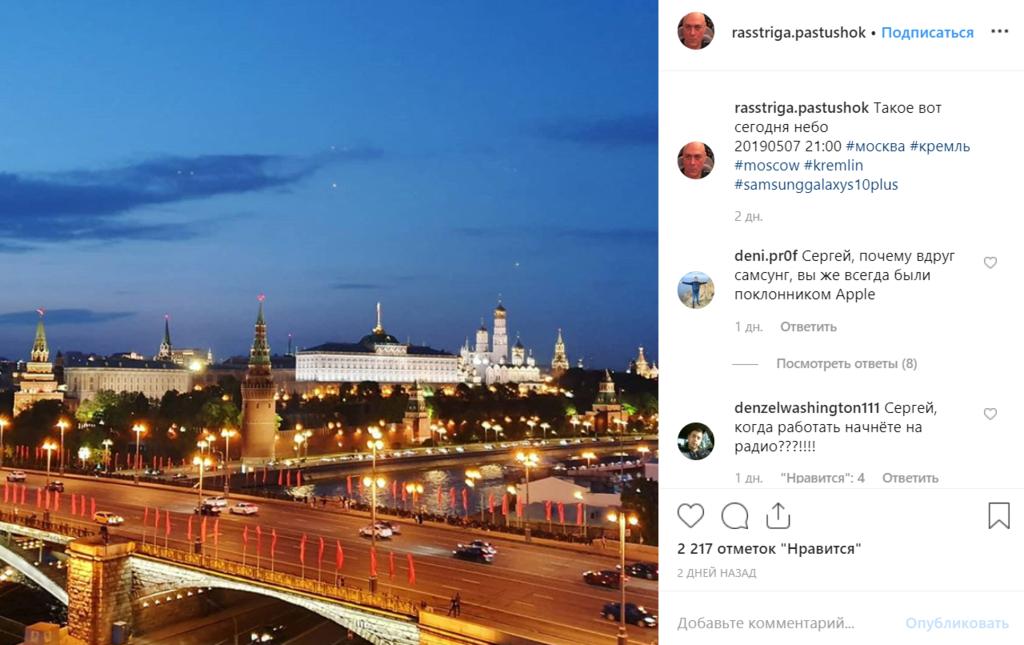 Сергей Доренко погиб: его последние фото
