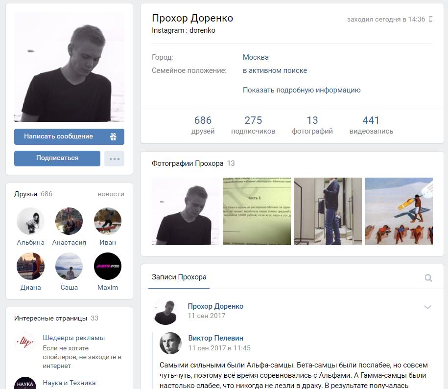 Сергей Доренко: как его память почтили жена и дети