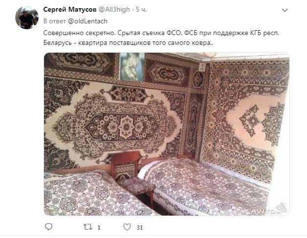 Видео с падением Путина на красном ковре стало вирусным