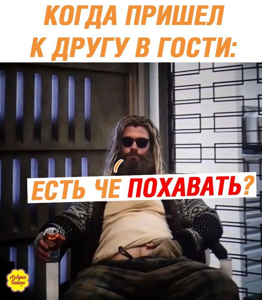 Толстый Тор: откуда этот мем и что значит
