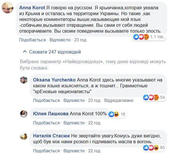"""""""Викликаєте злість"""": кримчанка відповіла критикам під """"церковним"""" відео Зеленського і справила резонанс"""