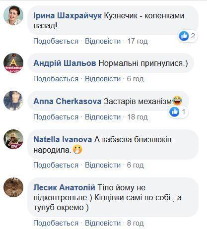 """""""Підпори викрутило"""": в мережі сміються над останнім фото ніг Путіна"""