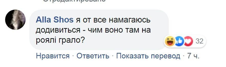 """""""Свое маленькое ху*ло"""": Зеленский в лосинах спровоцировал волну негатива"""