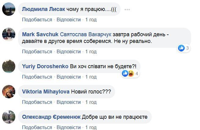 """""""Передумает и даст концерт"""": Вакарчук разозлил поклонников новой инициативой"""
