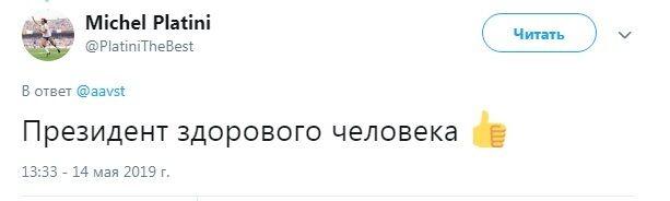 Селфи Зеленского с девочкой в рейсовом самолете привело россиян в восторг