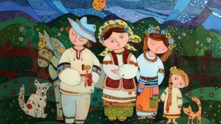 День сім'ї: картинки і листівки для поздоровлення