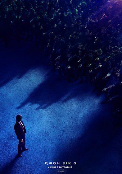 Джон Уик 3: рейтинг, отзывы и продолжительность, смотреть трейлер