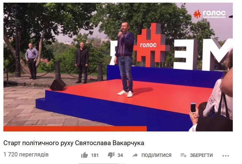 """Чем уже разочаровали Вакарчук и его партия """"Голос"""""""