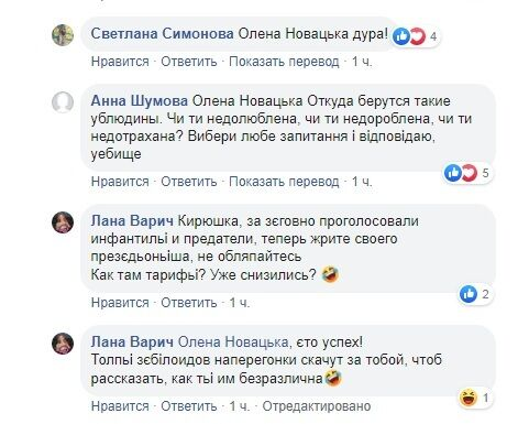 """""""Жалобное ты убоище"""": под вышиванкой Зеленского устроили срач"""