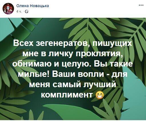 """""""Жалібне ти убоїще"""": під вишиванкою Зеленського влаштували срач"""