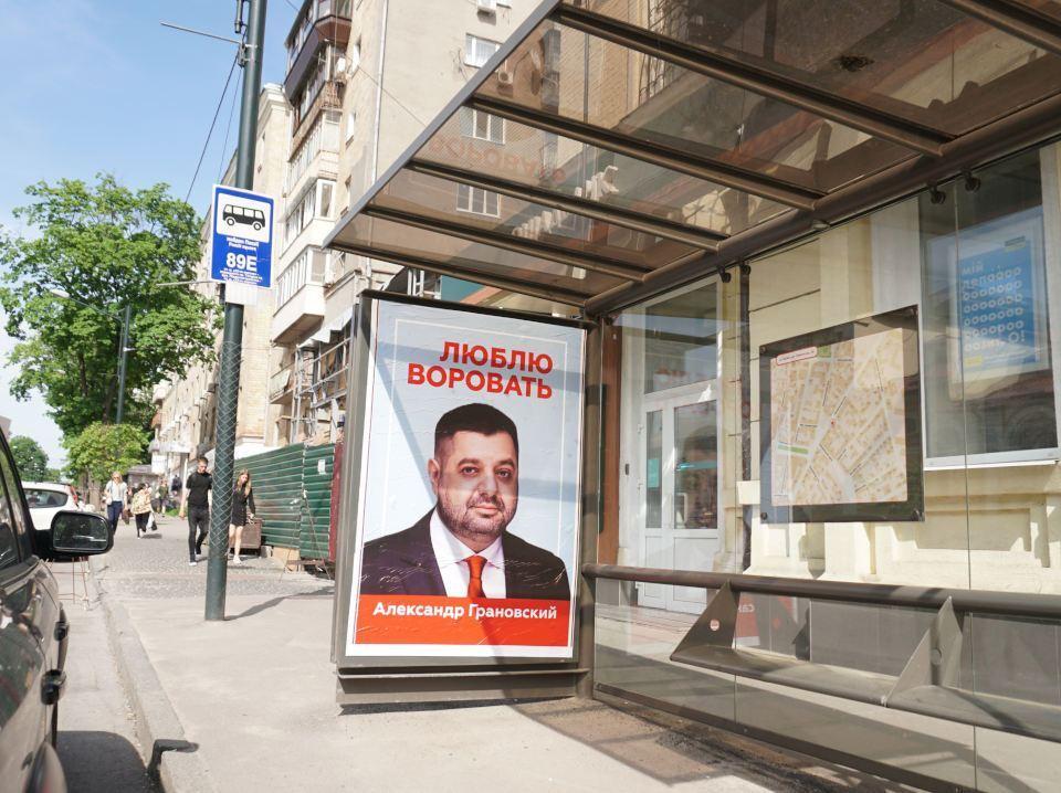 """""""Люблю красти"""": близького соратника Порошенка і Кернеса зганьбили у Харкові"""
