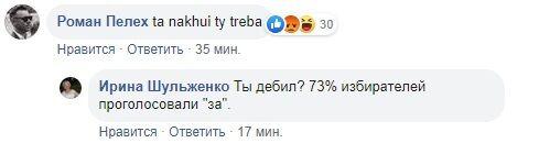 Зеленський звернувся до українців з ідеєю щодо інавгурації і отримав образу