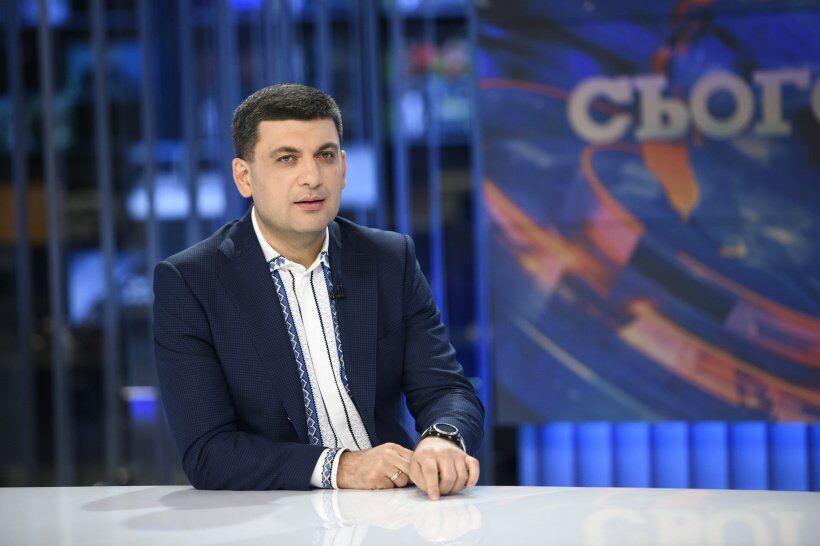 """""""Закликаю не вимикати!"""" Гройсман висловився про гарячу воду в містах України"""
