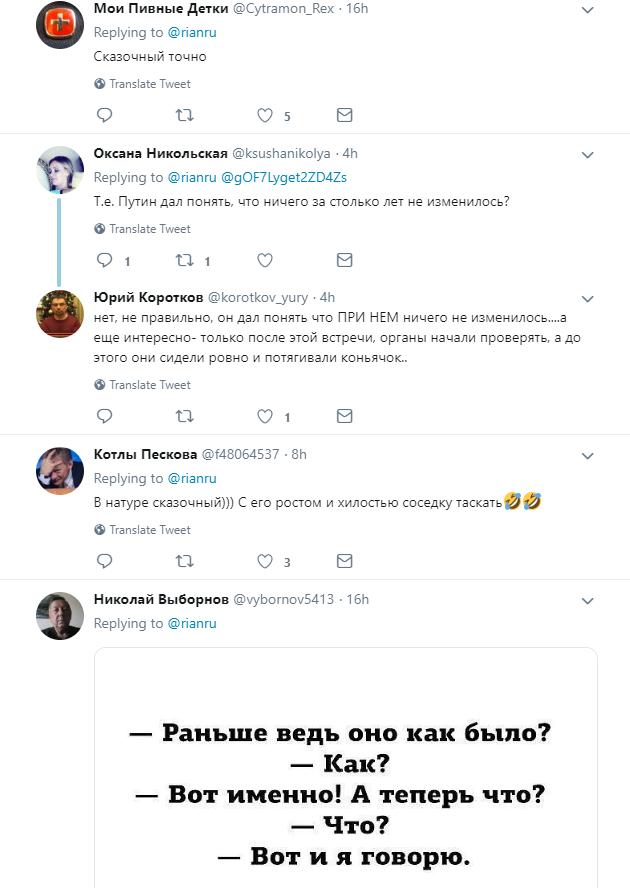 """""""Казковий..."""" Путін згадав, як жив без ліфта 30 років і розлютив мережу"""