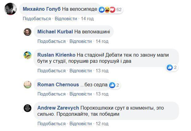 На веломашині? Яких сюрпризів на інавгурації Зеленського чекають українці