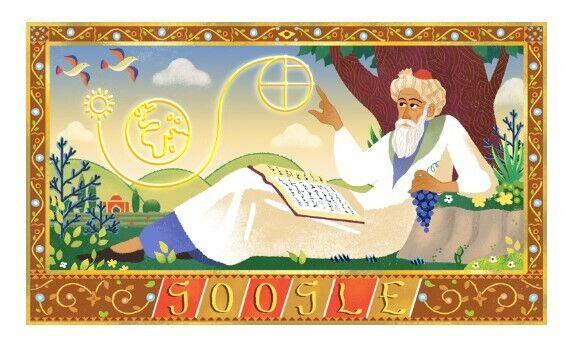 Омар Хайям в дудле Google: смотрите, какой он создал календарь