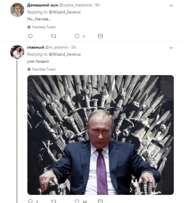 """Чем закончится """"Игра престолов"""": Зеленский попал в неожиданный сценарий"""