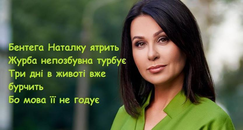 """""""Язык не накормит?"""" Скрыпин вступился за Мосейчук и нарвался на шквал гнева"""