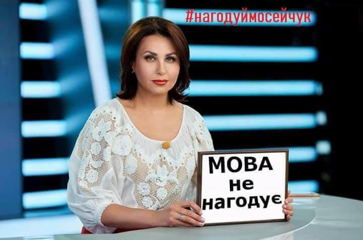 """""""Мова не нагодує?"""" Скрипін заступився за Мосейчук і нарвався на шквал гніву"""