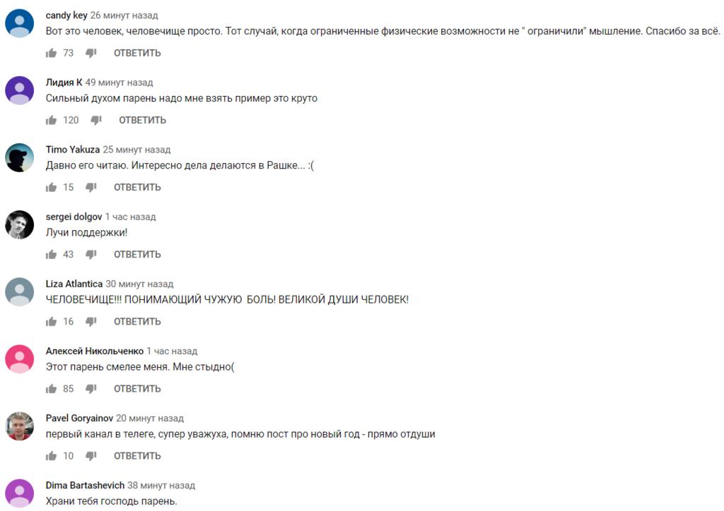 Олександр Горбунов Сталінгулаг з'явився на відео: хто він і як виглядає