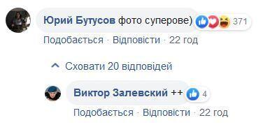 """Полторак """"взорвал"""" Кремль и испугался"""