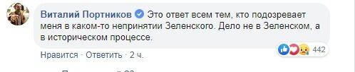 Портников показав свій страшний прогноз про Зеленського і похвалився