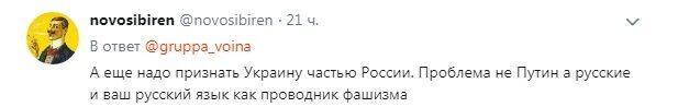 Росіянин після селфі із Зеленським дав йому пораду і розгнівав мережу