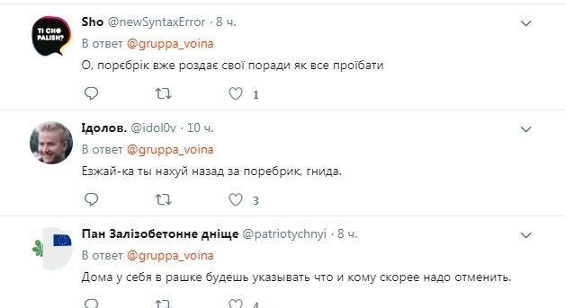 Россиянин после селфи с Зеленским дал ему совет и разгневал сеть