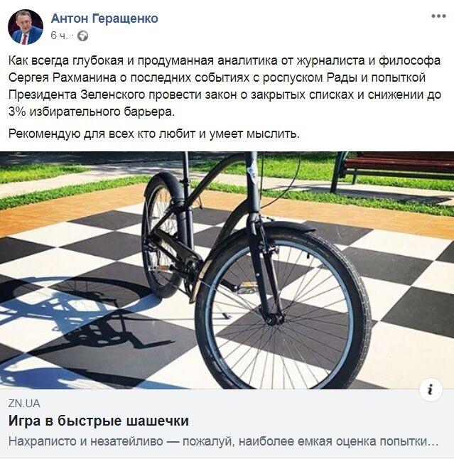 """""""Выглядело дичью"""": Рахманин оценил первые дни Зеленского и указал на проколы"""
