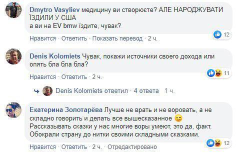 """""""На кацапском президенту говорить не гоже"""": Омелян отчитал Зеленского и сам получил"""