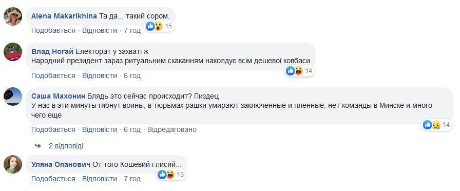 Зеленский сплясал и снова поцеловал лысого: из-за свежего видео с президентом разгорается скандал