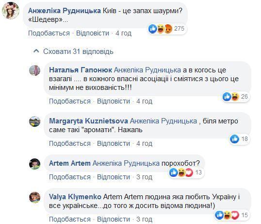 Зеленский взорвал сеть запахом шаурмы возле метро Киева
