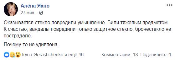 """""""Как украсть миллионы и обоср*ться"""": мост Кличко вызвал истерику в сети"""