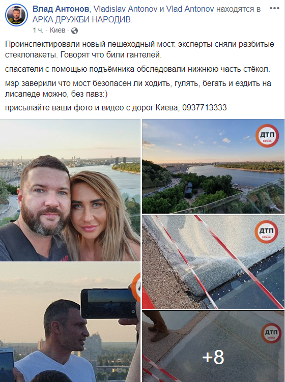 """""""Як вкрасти мільйони і обіср*тися"""": міст Кличко викликав істерику в мережі"""