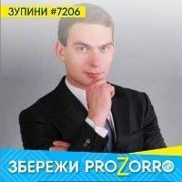 Ярослав Железняк: кто он, чего добился и что о нем говорит Вакарчук