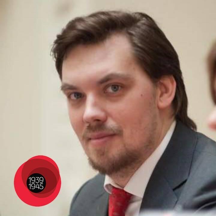 Алексей Гончарук: кто он и кем его назначил Зеленский, фото