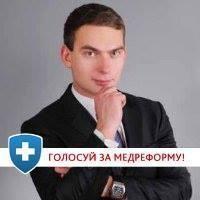 Ярослав Железняк: хто він, чого домігся і що про нього говорить Вакарчук