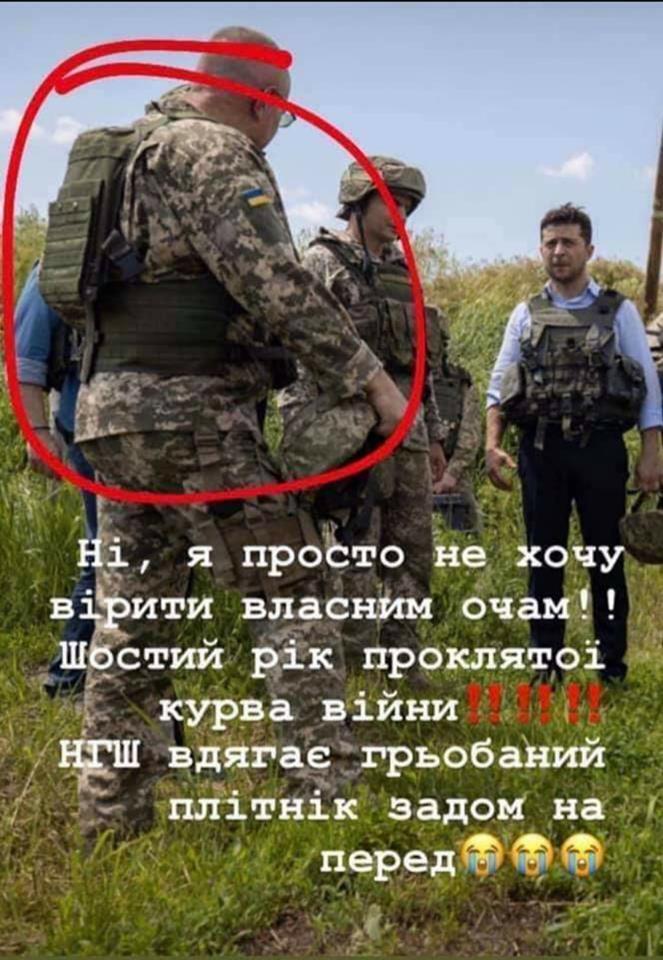 """""""Задом наперед!!!"""" У знімках візиту Зеленського на передову роздивились курйоз з НГШ"""