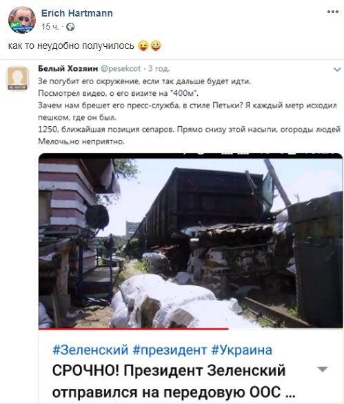 Зеленського звинуватили в неприємній брехні про візит на Донбас і пояснили причину