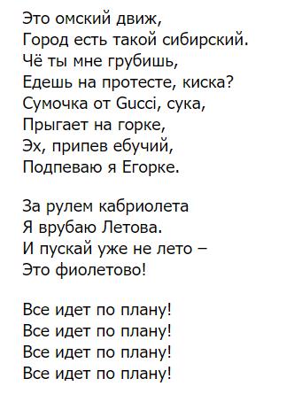 """""""Кабриолет"""": текст песни и новый клип группы """"Ленинград"""""""