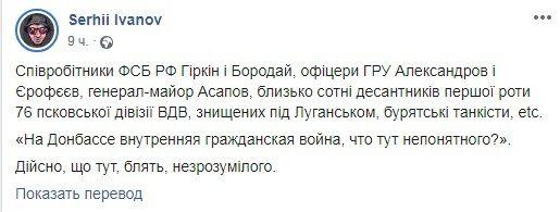 """""""Что тут, б*ять, непонятного?"""" Журналист """"1+1"""" в пух и прах разнес интервью Коломойского"""