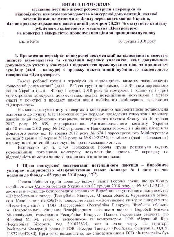 """Нардеп Лещенко рассказал, как """"хромая утка"""" Порошенко спасает Ахметова и Медведчука"""