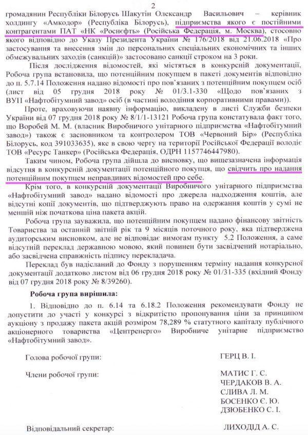 """Нардеп Лещенко розповів, як """"кульгава качка"""" Порошенко рятує Ахметова і Медведчука"""